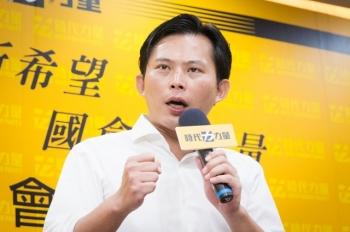 紅媒拿政府破億標案 黃國昌:國庫配合傷害台灣民主