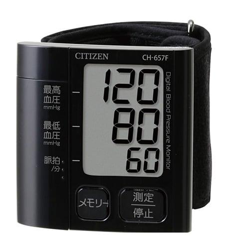 CH-657適合想要外地出差或是出門旅行也要測量血壓的人。(業者提供)