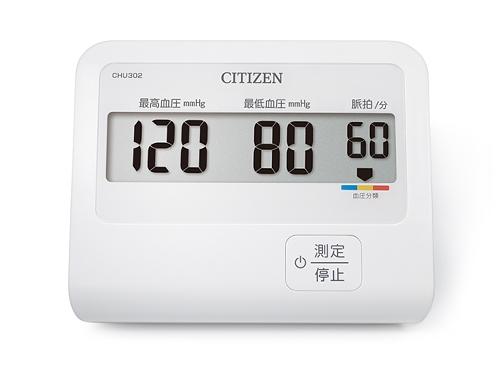 CHU-302推薦給希望簡便測量血壓的人。(業者提供)