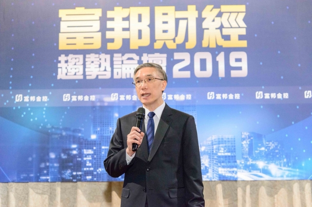富邦金控經濟研究處首席經濟學家羅瑋。(富邦金控提供)