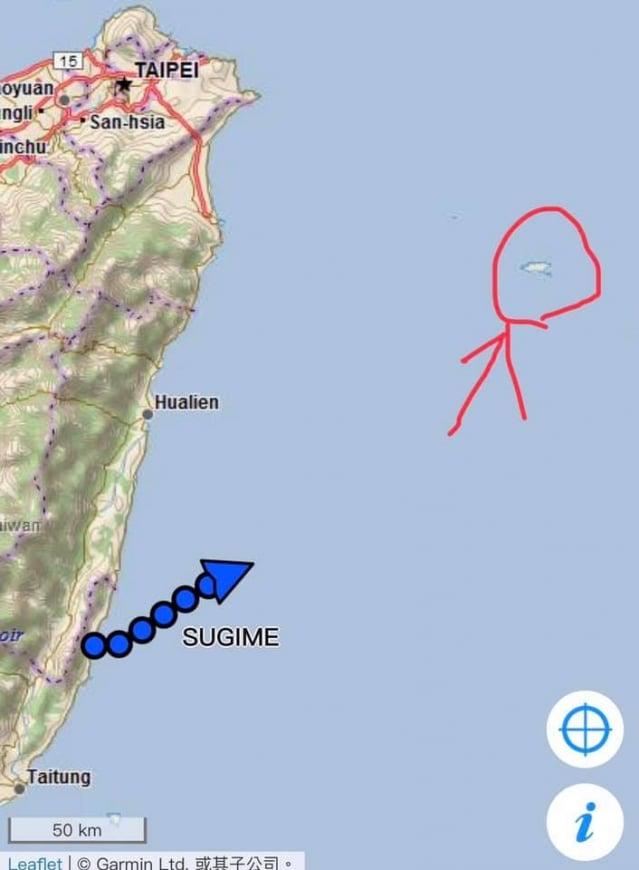 跨越黑潮計畫,圓木舟7月7日下午13:38分自台東長濱烏石鼻港出發,於9日上午10時48分抵達日本沖繩與那國島(紅圈處)。