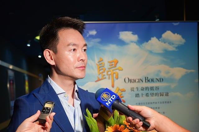 歸途》男主角演員姜光宇說,法輪功學員在反迫害行動中,為自己、也為他人爭取自由,用他們的生命譜寫可歌可泣的時代故事。