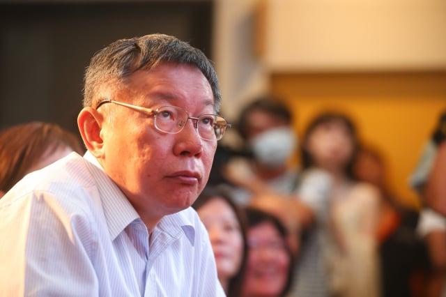 台北市長柯文哲表示,「我不算親中」,並表示「反共不一定要反中」。(中央社資料照)