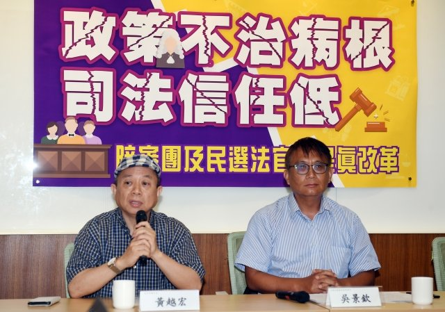 台灣陪審團協會理事長吳景欽(右)、《法治時報》社長黃越宏(左)表示,台灣司法急需重大改革。(中央社)