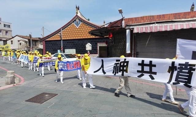 法輪功學員的遊行隊伍從總兵署旁出發。
