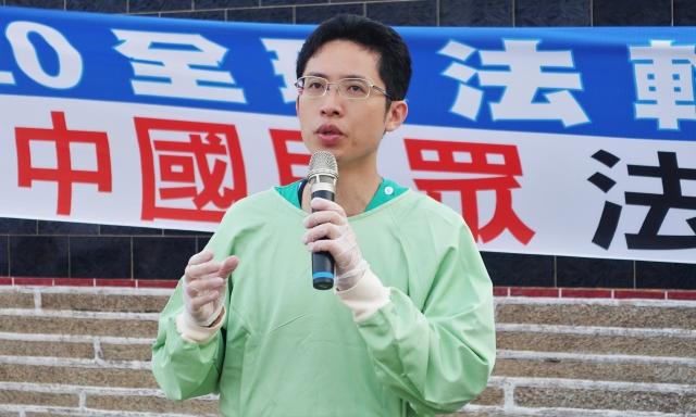 前金門醫院感控室主任鄭元瑜指出,中共迫害最殘忍、最沒有人道的就是活摘器官。