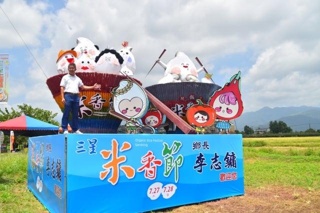 有機米香節27日登場,李志鏞鄉長歡迎大家來吃飯2。