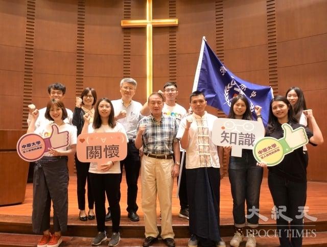 中原大學學生發揮所學專業前往新南向5國進行海外服務。(記者徐乃義/攝影)