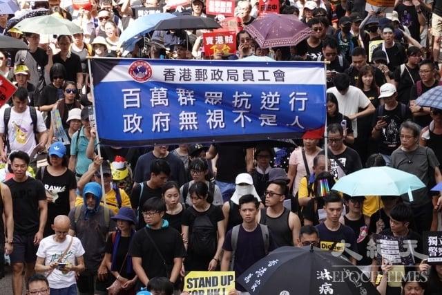 北京的一名紅二代披露,北京當局對香港亂局非常不滿,香港問題背後還有中共高層的權鬥。圖為7月1日香港50萬人上街參加反送中大遊行。(記者駱亞/攝影)