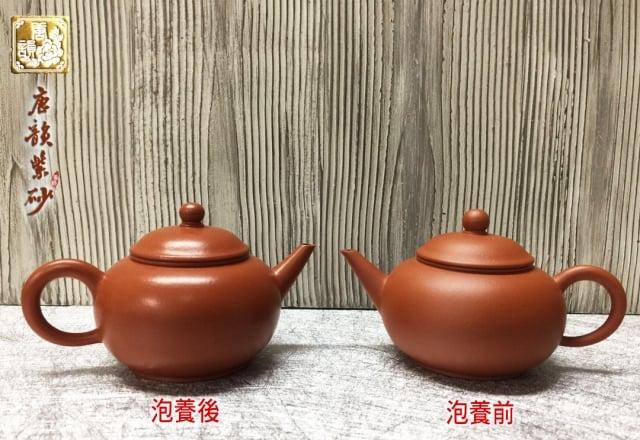 泡養後的紫砂壺對比。(唐韻紫砂提供)