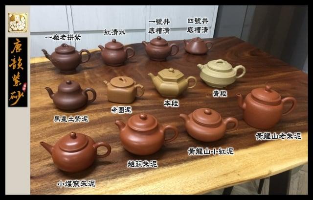 選紫砂壺首重純粹天然礦料。(唐韻紫砂提供)