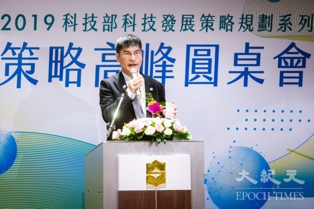 科技部長陳良基2日出席「策略高峰圓桌會議」。(記者陳柏州/攝影)