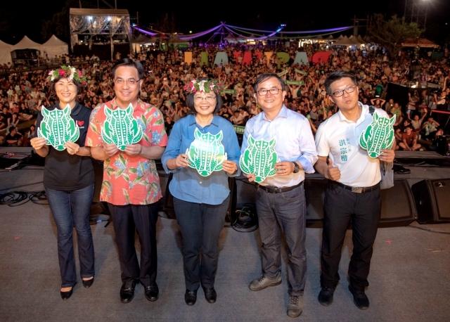 總統蔡英文3日在台東森林公園參加第二屆原住民族國際音樂節。(原住民族委員會提供)
