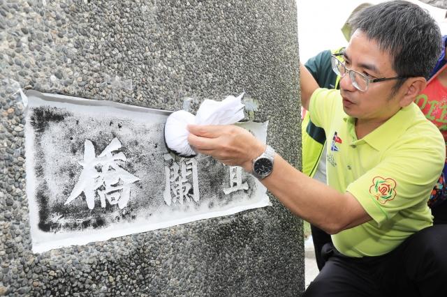 宜蘭市長江聰淵與民眾在宜蘭橋西北側橋頭舉辦宜蘭橋橋頭碑拓印活動。(宜蘭市公所提供)