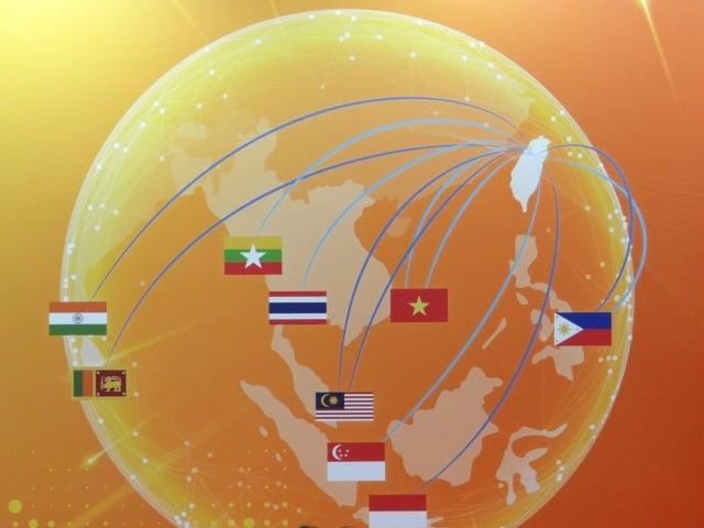 「科學研究與技術創新中心」,據點遍及新加坡、印尼、馬來西亞、印度、越南、泰國、菲律賓、斯里蘭卡及緬甸等9國。