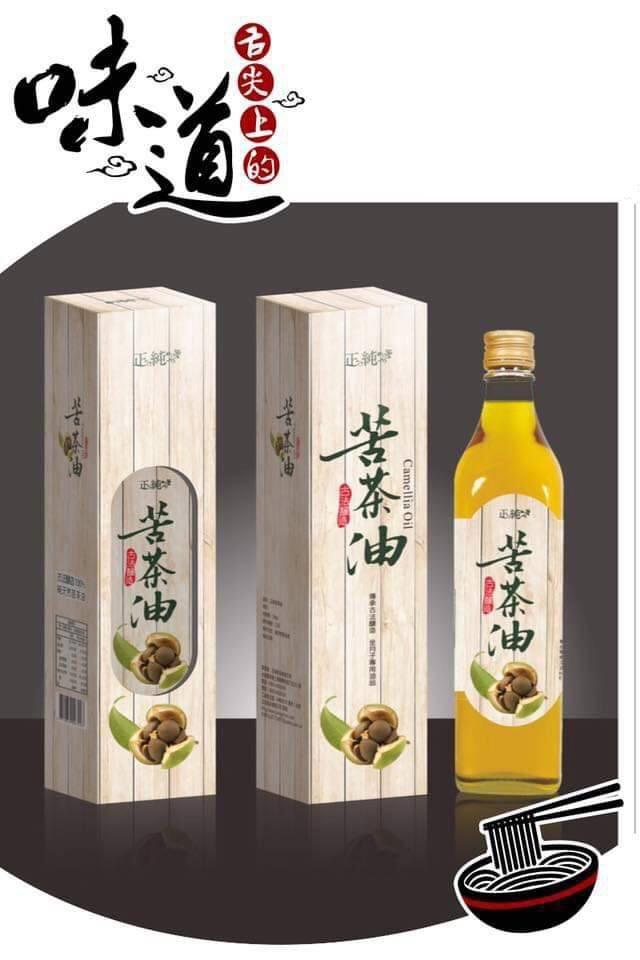 正純食品的苦茶油推薦台灣生產製作。(正純食品提供)