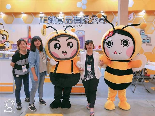 正純食品2019台北國際食品展。(正純食品提供)