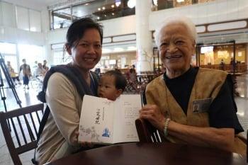 百歲人瑞當志工 長壽秘訣做好事說好話