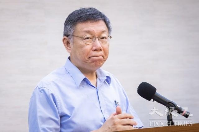 對於「館長」陳之漢的質疑,台北市長柯文哲(圖)表示,自己還是會有原則、主體性,但也不可能完全不跟誰接觸,「我是市長,他是市民,他還是可以表達他的意見,我還是有我們的堅持」。圖為資料照。(記者陳柏州/攝影)