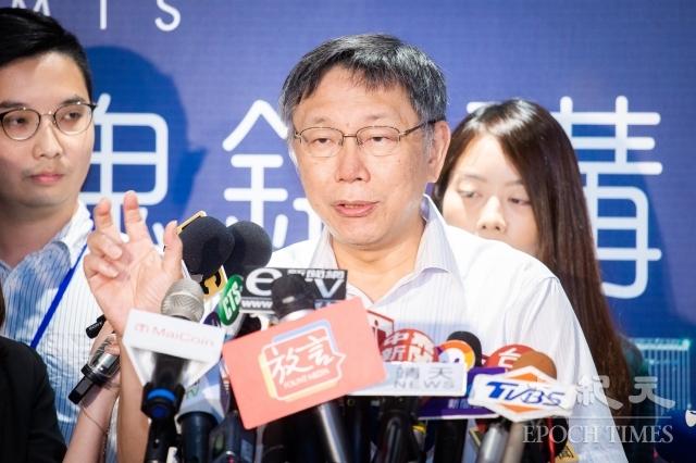 對於台北市議員王世堅未獲民進黨立委提名,台北市長柯文哲21日表示,王世堅「一定要出來選,不然太犧牲他的政治理念」。(記者陳柏州/攝影)