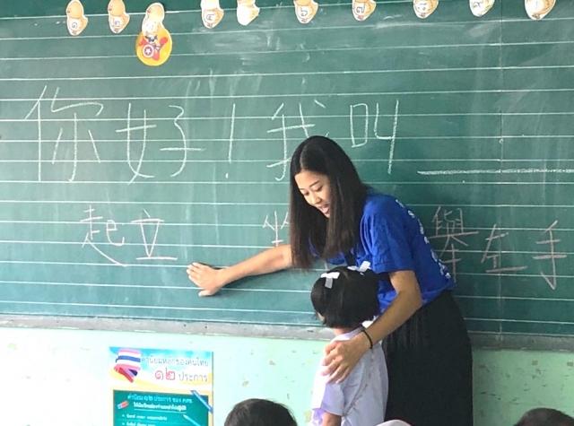 中原大學應華系學生前往泰國小學實習,增加華語文教學的實務經驗。