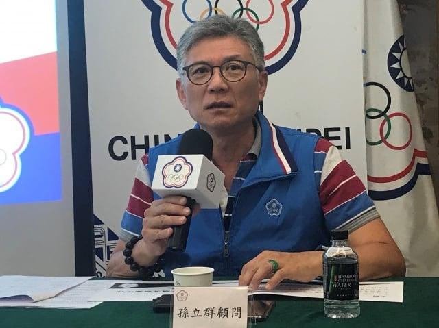中華奧會顧問孫立群報告2020東京奧運籌備團工作進度。(記者袁世鋼/攝影)