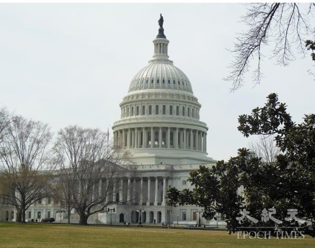 8月23日美國國會及行政當局中國委員會(CECC)寫信給世界銀行行長馬爾帕斯 (David Malpass),強烈質疑該機構在2015年批准資助新疆「職業教育」的一項貸款。(記者李辰/攝影)