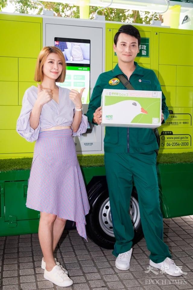 藝人孟澔(右)、網紅蓓蓓(左)27日出席記者會擔任i郵箱推廣大使。