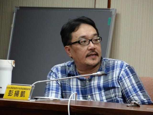 Ours都市改革組織秘書長鵬揚凱指出,課稅不是為了懲罰屯房者,而是為了有效釋出空屋,落實居住正義。