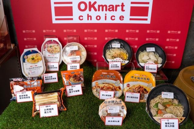 OK Choice7月推出異國鮮食,午晚餐鮮食業績已經提升1成左右。9月5日再發表7款聯名新品。(OK mart提供)