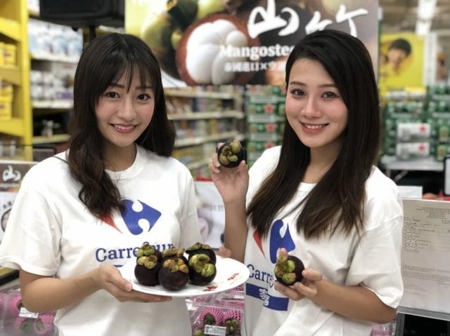 山竹產季倒數,家樂福空運560公斤,將於9月11日在10分店限量販售。(施芝吟/攝影)