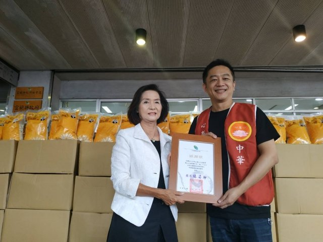 林姿妙縣長頒發感謝狀給中華心蓮心公益協會。