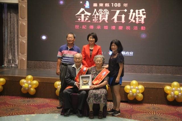 台東前教育處長林輝煌(後左)的父母親林永烐與林蕭珠夫妻,結褵70年,獲縣長頒發白金婚祝賀狀。(台東縣政府提供)