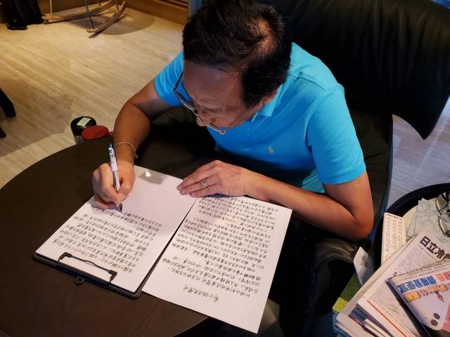 鴻海創辦人郭台銘12日宣布退黨,並親筆寫下退黨聲明。(中央社)