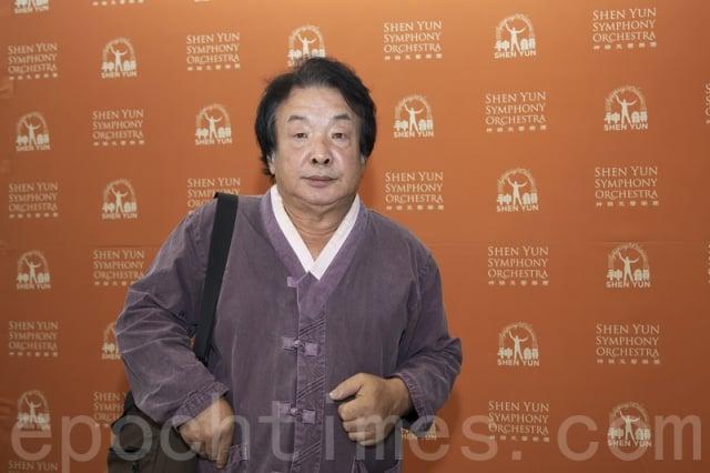 2018年9月30日下午,詩人徐芝月觀賞神韻交響樂團在韓國大邱音樂廳的演出。(記者全景林/攝影)