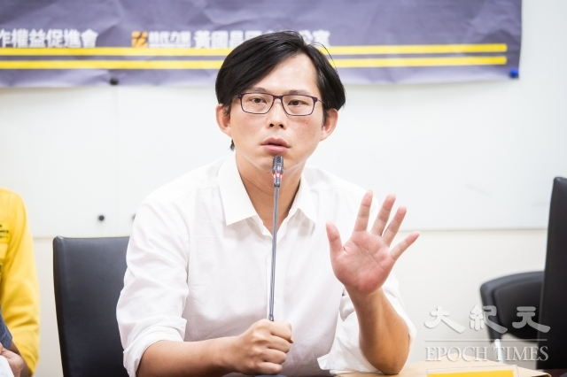 時代力量立委黃國昌表示,他對時代力量徵招選總統一事「毫無所悉」,也沒有意願參選。圖為資料照。(記者陳柏州/攝影)