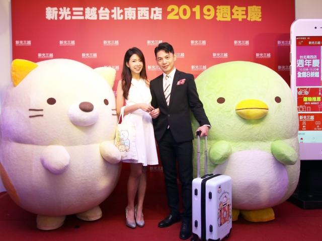 新光三越聯名贈品首度邀請到來自日本的「角落小夥伴」搶攻親子商機。(業者提供)