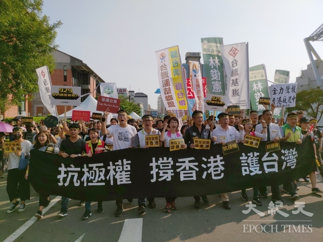 「我在台南撐香港」活動,吸引民進黨、基進黨與台聯黨的公職人員參加相挺。(記者賴友容/攝影)