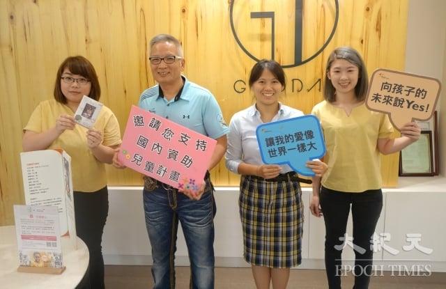 桃園谷岱健康會館創辦人林建龍(左2)帶領同仁及客戶一起響應通公益。(記者徐乃義/攝影)