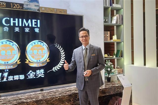 CHIMEI奇美家電總經理余泯樂表示:「奇美是國產品牌中第一家推出3D功能技術、第一家推出智慧連網、大4K的電視、Google TV,也是國產品牌唯一連續11年獲得『信譽品牌』金獎公司。」(Peter/攝影)