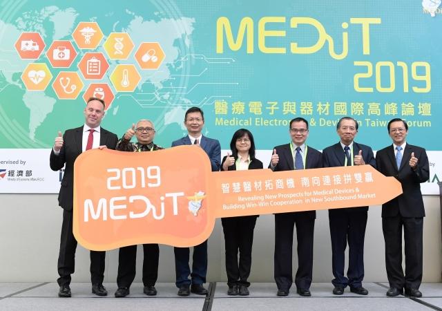 MEDiT迄今已舉辦12年, 2019年主題聚焦在「醫療器材拓商機、南向連接拚雙贏」。(工研院提供)
