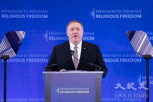 美國國務卿蓬佩奧在國際宗教自由日指出,宗教自由是美國珍視的價值,也是一項基本自由。圖為資料照。(記者林樂予/攝影)