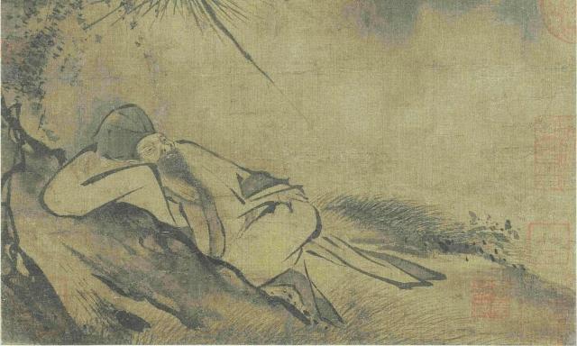 圖為宋劉松年《秋窗讀易圖》,團扇,絹本。(公有領域)