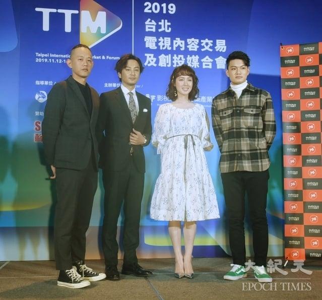 圖左起為《76号恐怖書店》導演莊絢維、張書偉、小薰、劉子銓。(記者黃宗茂/攝影)