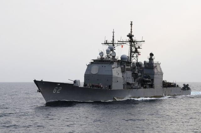 美國海軍飛彈巡洋艦昌塞勒斯維號。(U.S. Navy photo/維基百科)