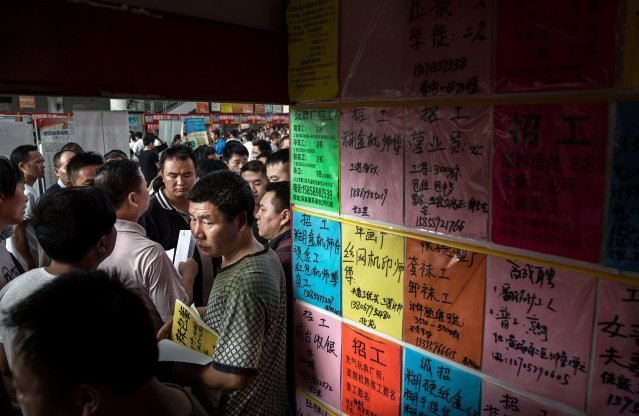 旅美財經觀察人士秦鵬表示,中國的實際失業人數或已突破2千萬。(Getty Images)