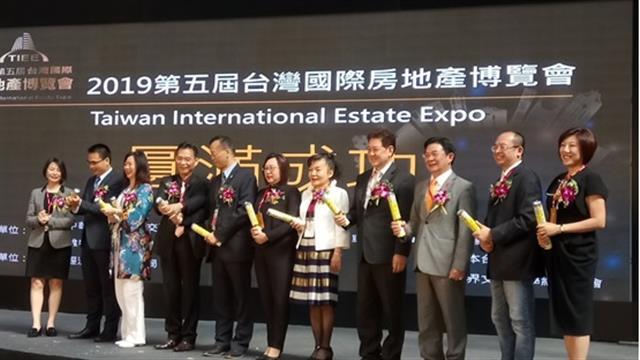 2019第五屆台灣國際房地產博覽會開幕儀式圓滿成功。(攝影/鄭心慈)