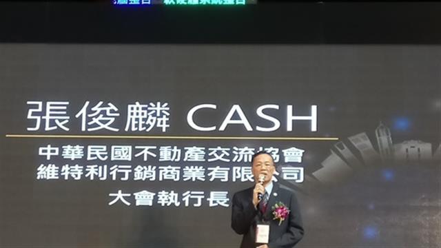 「台灣國際房地產博覽會」執行長張俊麟。(攝影/鄭心慈)