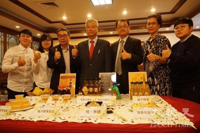 大葉大學發表柚子系列研發成果,左三梁卓中校長;右三柯文慶教授。(記者謝五男/攝影)