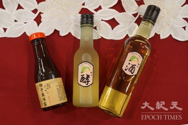 大葉大學食生系柯文慶教授獲農委會種苗場補助,開發柚香系列產品。(記者謝五男/攝影)